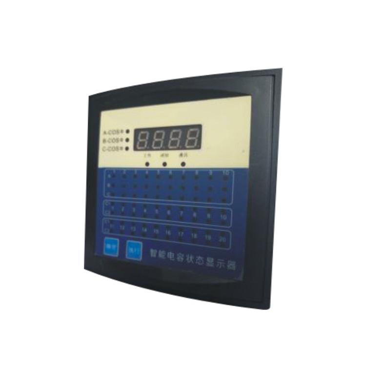 ST-ZNJC智能电容显示器