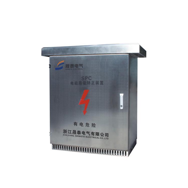 ST-SPC-电能质量矫正装置